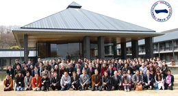 PWS Kick-off Symposium Group Photo